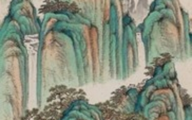 BLUE AND GREEN LANDSCAPE, Chen Yuyin (20th Century)