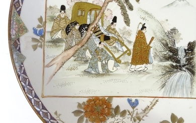 A Japanese Satsuma porcelain dish, with painted and figures ...