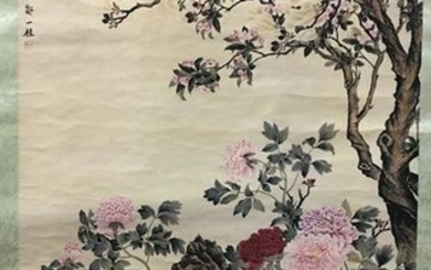 Chinese Water-Color Painting of Flowers