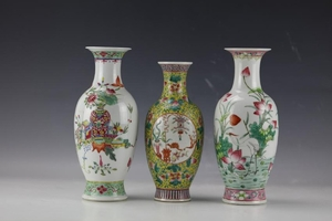 A Group of 3 Chinese Famille Rose Porcelain Vases