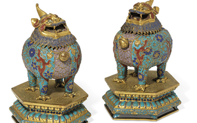 A RARE PAIR OF CHAMPLEVÉ ENAMEL 'LUDUAN' CENSERS AND COVERS, QIANLONG PERIOD (1736-1795)