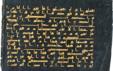 A LARGE QUR'AN LEAF IN GOLD KUFIC SCRIPT ON BLUE VELLUM, NEAR EAST, NORTH AFRICA OR SOUTHERN SPAIN, 9TH-10TH CENTURY AD
