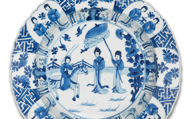 A blue and white 'ladies' basin