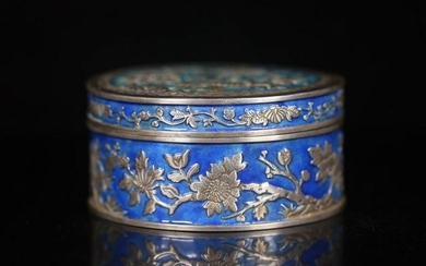 A SILVER CASTED FLOWER PATTERN BOX