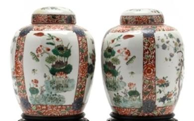 A Pair of Chinese Porcelain Famille Rose Ginger Jars