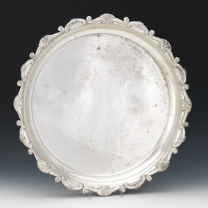 Large Silver Plate Footed Basin