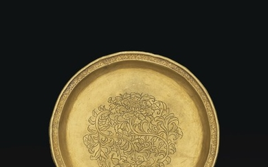 A FINE AND VERY RARE GOLD DISH, SONG DYNASTY (AD 960-1279)