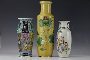A Group of 3 Chinese Porcelain Vases