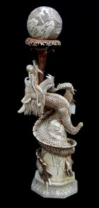 Lot Art Chinese Carved Bone Dragon Holding Ball Sculpture