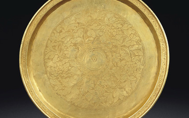 A RARE AND FINELY DECORATED GOLD 'PEONY' DISH, YUAN DYNASTY (1279-1368)