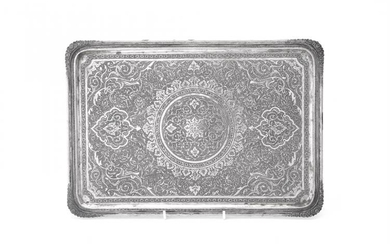 A Persian or Iranian silver rounded rectangular tray