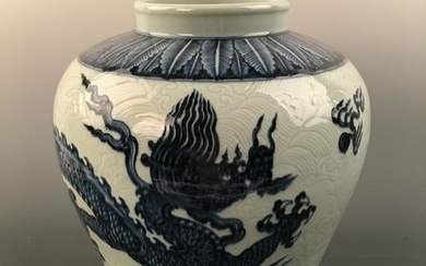 Chinese Blue-White 'Dragon' Jar