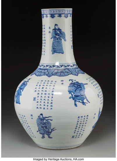 21274: A Large Chinese Blue and White Porcelain Bottle