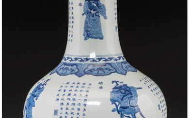 A Large Chinese Blue and White Porcelain Bottle Vase with Prose and Warrior Motif (Republic Period,)