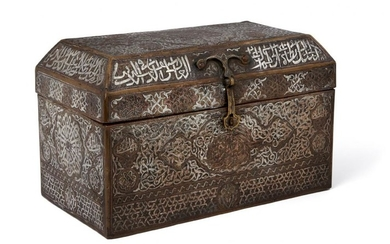 A large silver- and copper- inlaid Cairoware...