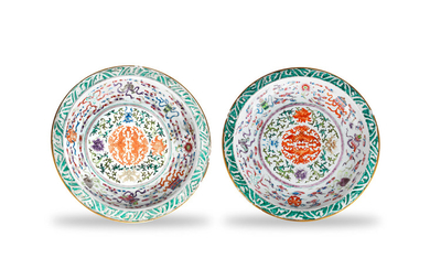 A pair of large famille rose 'phoenix and Buddhist Emblems' chargers