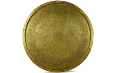 A LARGE ENGRAVED MAMLUK-REVIVAL BRASS TRAY Egypt or