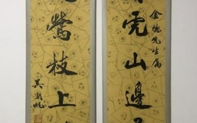 CHINESE CALLIGRAPHY COUPLET SCROLLS, WU HUFAN