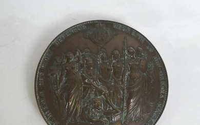 Great Britain Replica of Great Seal of King George