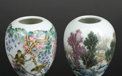 Pair of Chinese Famille Rose Porcelain Jars