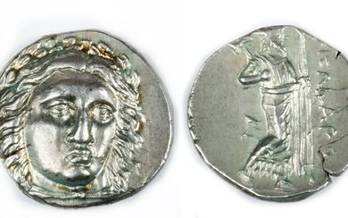Choice Silver Didrachm from Caria - Pixodaros