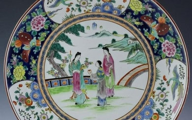 "Large Chinese Figural Porcelain 18"" Charger Plate"