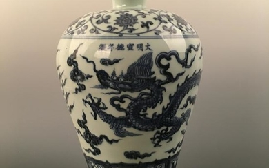 Chinese Blue-White 'Dragon' Meiping Vase, Xuande Mark