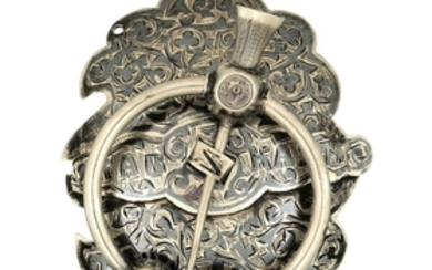 A buckle, Russia (?), 19th century