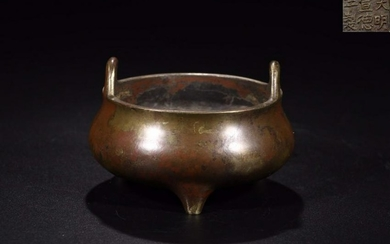 A XUANDE MARK COPPER CENSER WITH 3 LEGS