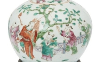 A Chinese porcelain jar and cover, late...