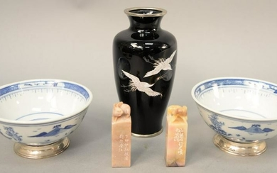 Five piece Chinese lot, to include a pair of blue &