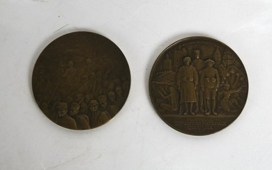 France, Colonial Forces Tribute Medal, 1918