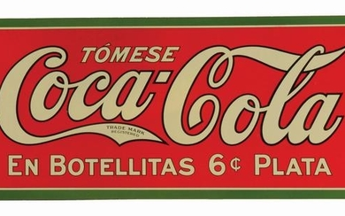 SPANISH COCA-COLA EMBOSSED TIN ADVERTISING SIGN.