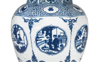A large blue and white 'ladies in garden' jar, guan