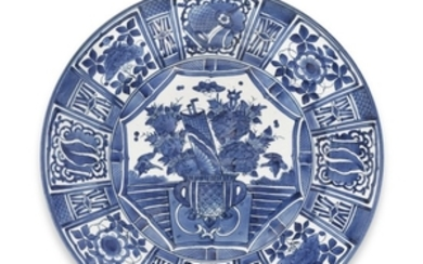 TWO LARGE BLUE AND WHITE ARITA CHARGERS EDO PERIOD, LATE 17TH CENTURY