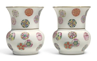 A PAIR OF FAMILLE-ROSE 'FLOWER-BALLS' WINE CUPS AND WARMERS SEAL MARKS AND PERIOD OF DAOGUANG