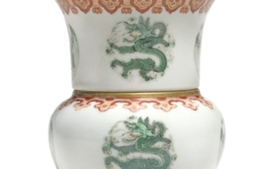 AN IRON-RED AND GREEN-ENAMELLED 'DRAGON AND PHOENIX MEDALLION' WINE CUP AND WARMER SEAL MARK AND PERIOD OF DAOGUANG