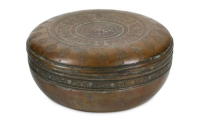 AN ENGRAVED TINNED COPPER LIDDED QAJAR BOWL Iran, 19th