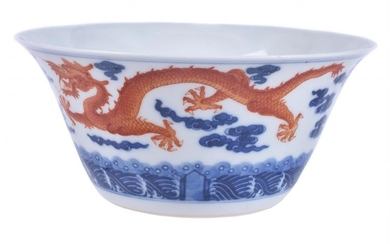 A Chinese iron-red and bule and white ''Dragon' bowl