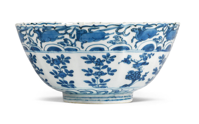 A blue and white 'Kraak porcelain' lobed bowl
