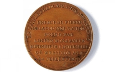 MEDAL OF THE STORMING OF THE BASTILLE