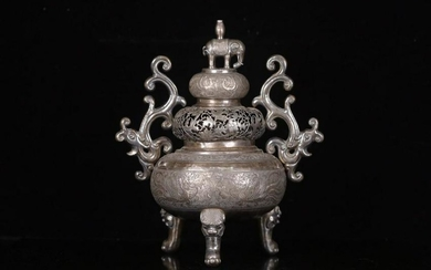 A SILVER CASTED PHOENIX PATTERN CENSER