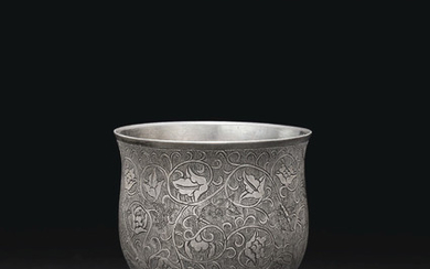 A RARE SILVER STEM CUP, TANG DYNASTY (AD 618-907)