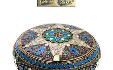 A Large 19th C. Russian Silver Enamel Box