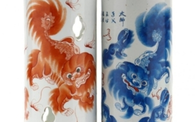 A Matched Pair of Chinese Porcelain Hat Stands with Foo Lions