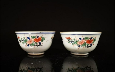 Pair of Chinese Famille Rose Porcelain Tea Cups