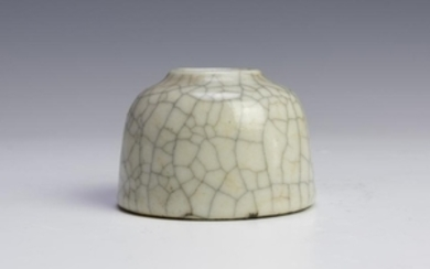Chinese Ge Glazed Water Coupe, 18th Century