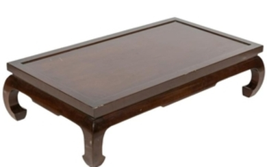 Chinese Modern Coffee Table