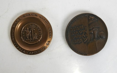 State of Israel Medallion, w/ Another