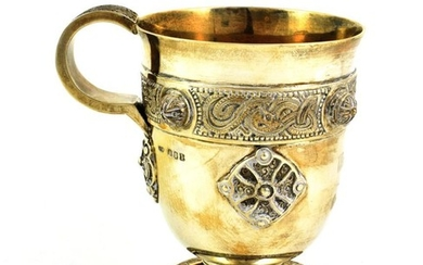 An Irish Silver Christening-Cup, by T. Weir and Sons, Dublin,...
